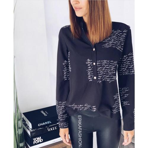 2133d3b74eb9 Γυναικείο πουκάμισο 7123 μαύρο - Greece
