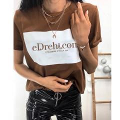 Дамска тениска Edrehi 3510 кафяв