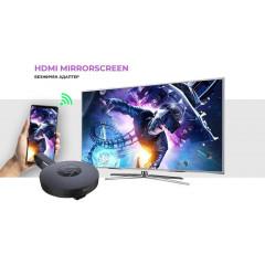 HDMI MirrorScreen