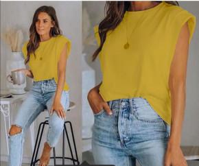 Γυναικείο τοπάκι 2195 κίτρινο
