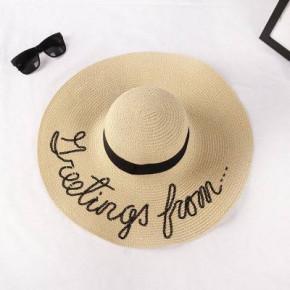 Γυναικείο καπέλο H9 μπεζ