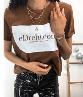 Γυναικείο κοντομάνικο Edrehi 3510 καφέ