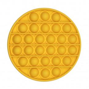 Αγχολυτικό παιχνίδι fidget pop it POP13706 κίτρινο