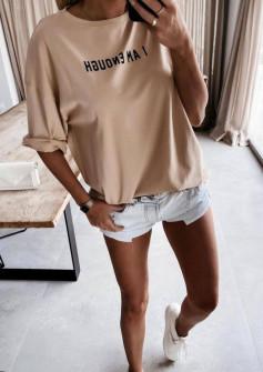 Γυναικείο μπλουζοφόρεμα 4440 μπεζ