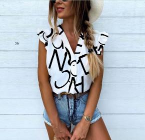 Γυναικεία αμάνικη μπλούζα 505903 άσπρο