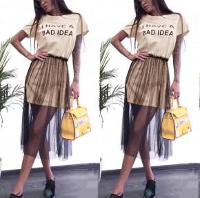Γυναικείο μπλουζοφόρεμα με τούλι 5483 μπεζ