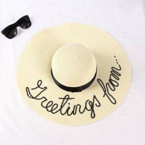 Γυναικείο καπέλο H9 εκρού