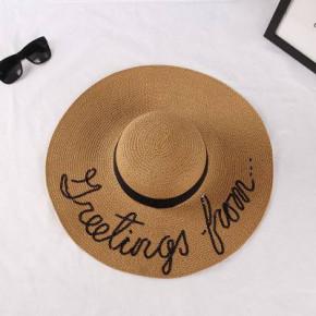 Γυναικείο καπέλο H9 καμηλό