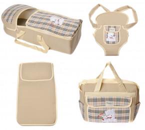 Σετ πορτ μπεμπέ, τσάντα, μάρσιπος και στρώμα 04113 μπεζ