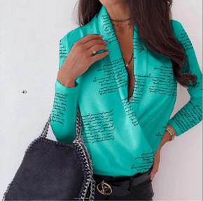 Γυναικεία μπλούζα κρουαζέ 502001 τυρκουάζ