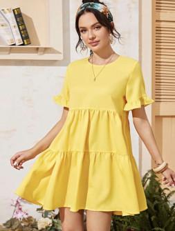 Γυναικείο φόρεμα 5157 κίτρινο