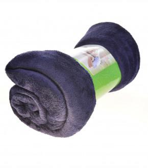 Απαλή κουβέρτα MO048682 σκούρο μπλε
