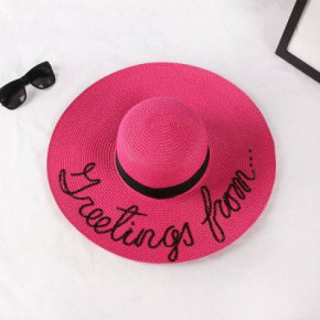 Γυναικείο καπέλο H9 φούξια