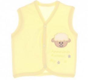 Βρεφικό γιλέκο προβατάκι 50500884 κίτρινο