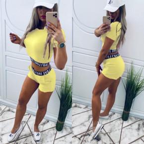 Γυναικείο σετ 2442 κίτρινο