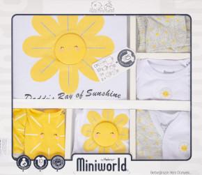 Βρεφικό σετ νεογέννητου από 10τμχ. 50515417 κίτρινο