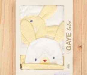 Βρεφικό σετ νεογέννητου 5τμχ. 505762 κίτρινο