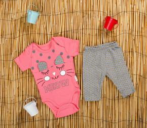 Βρεφικό σετ 2τμχ. κορμάκι και παντελονάκι 50521-130 ροζ