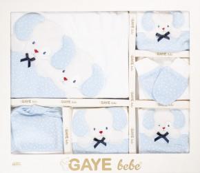 Бебешки комплект за изписване 10 части кученце 50500670 син
