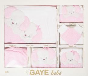 Бебешки комплект за изписване 10 части кученце 50500670 розов