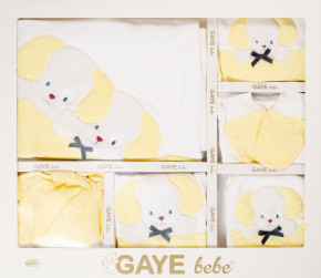 Бебешки комплект за изписване 10 части кученце 50500670 жълт