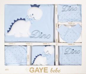 Бебешки комплект за изписване 10 части 505672 син