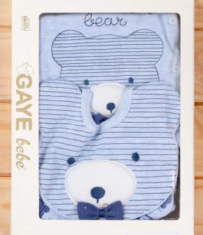Бебешки комплект за изписване 5 части 505776 син