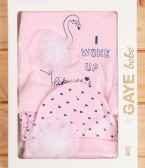 Бебешки комплект за изписване 5 части фламинго 505773 розов