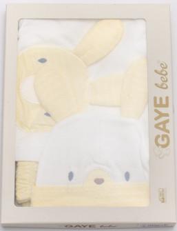 Βρεφικό σετ για νεογέννητο 5 τμχ. 50500762 κίτρινο